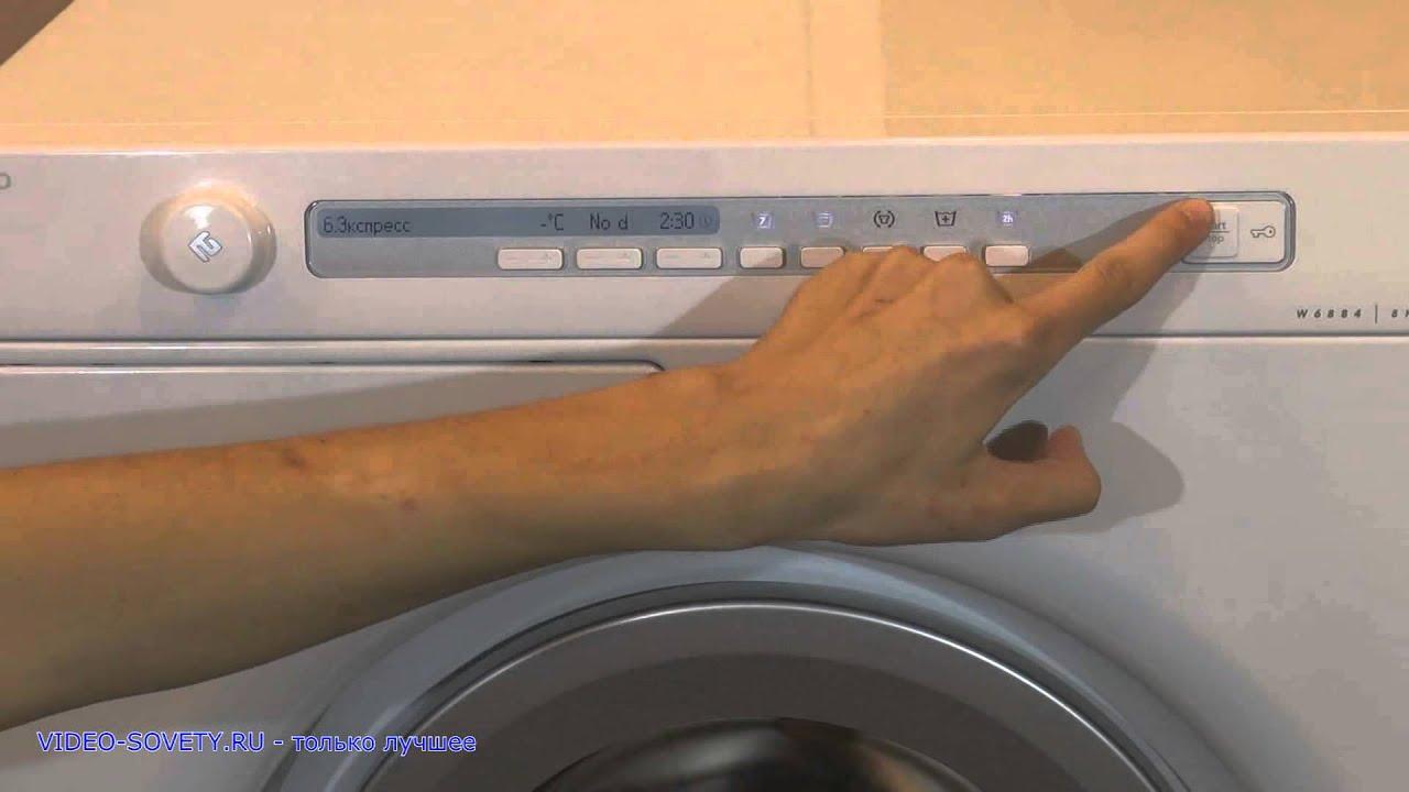 ASKO W 6884 W - Полное описание стиральной машины