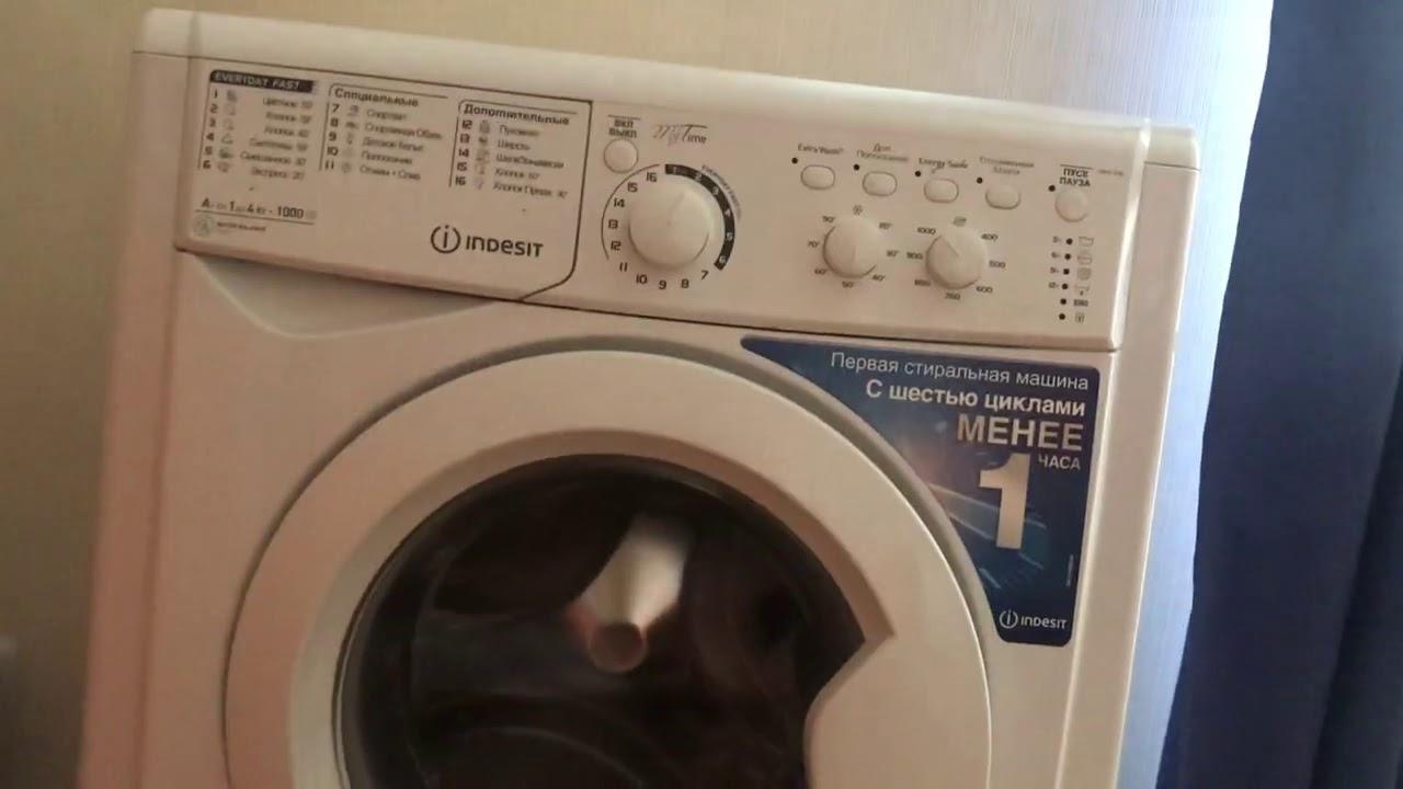 Обзор от покупателя «М.Видео»: узкая стиральная машина Indesit EWUC 4105 CIS