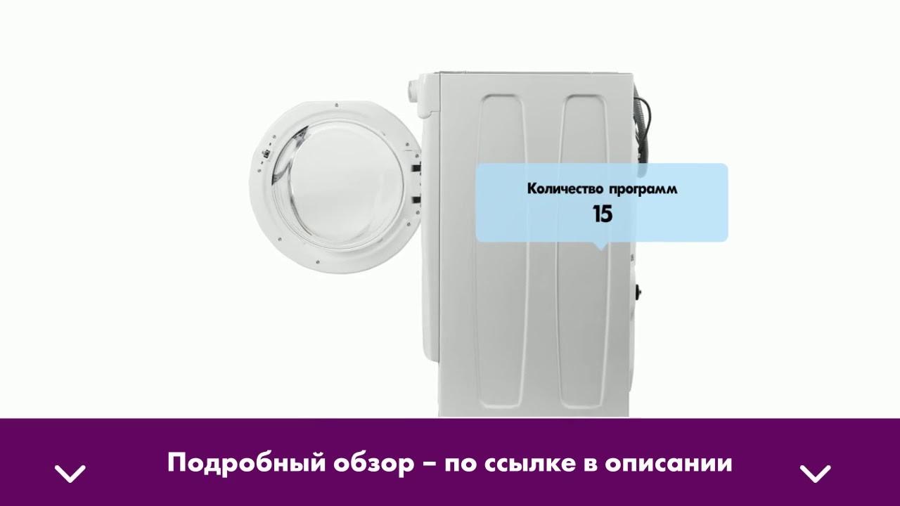 Встраиваемая стиральная машина с сушкой CANDY CBWD 8514D-S - обзор