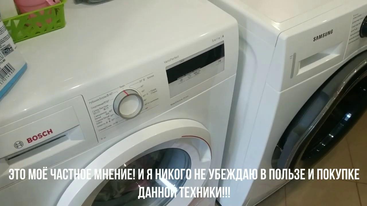 Сушильная машинаПортит вещи?? МИНУСЫ