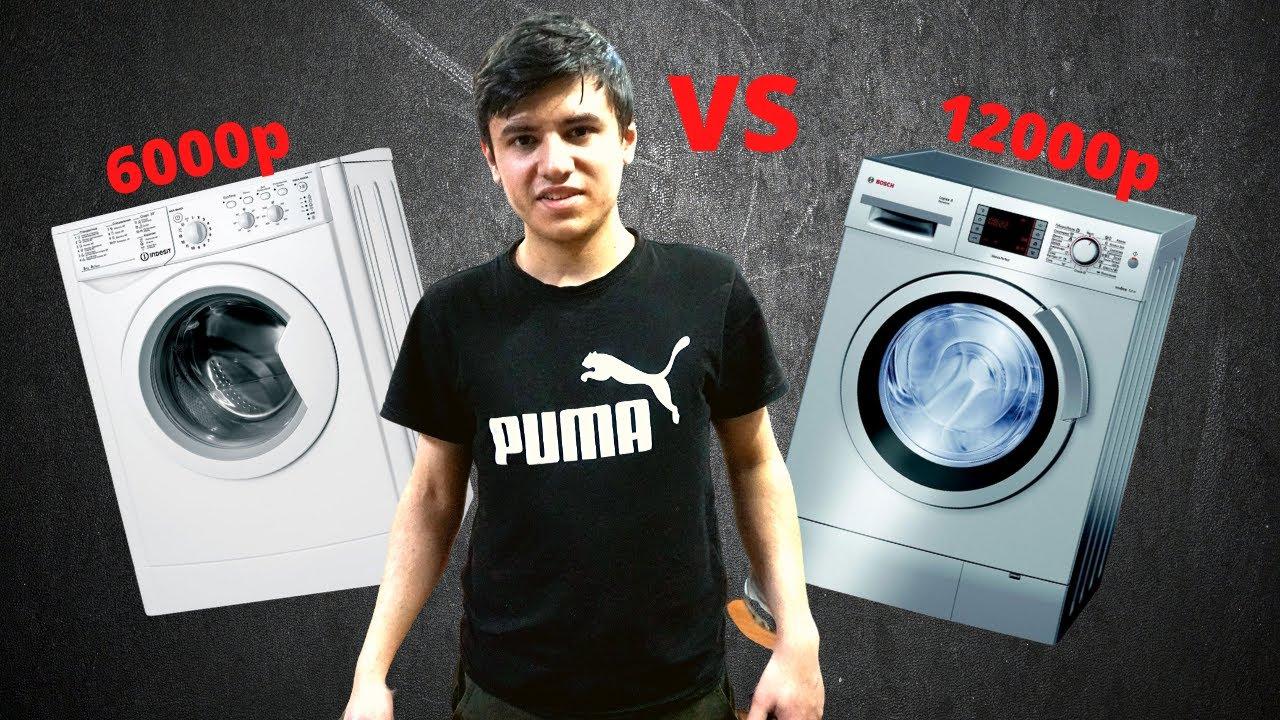 Стоит ли переплачивать? Сравнение стиральных машин Indesit и bosch