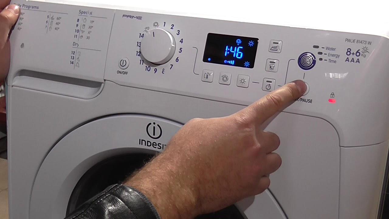 Продается стиральная машина на 8 кг с функцией сушка Indesit PWDE 81473 Новые поступления, Житомир