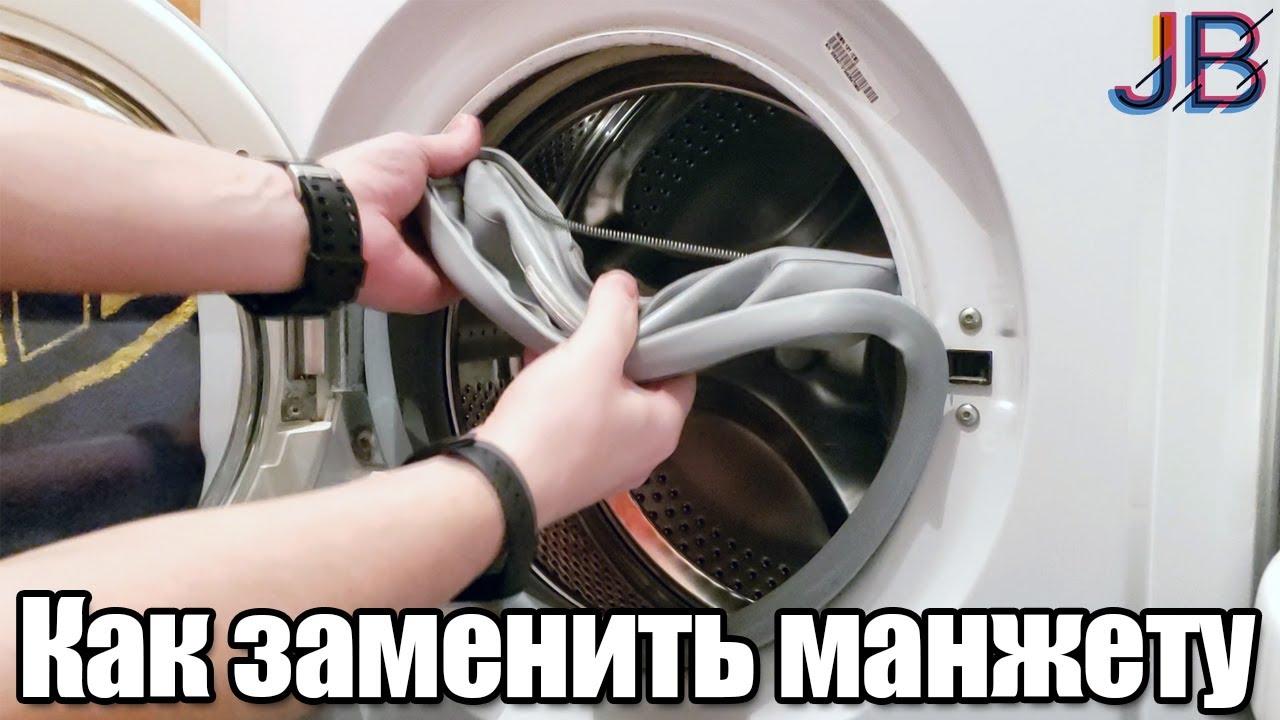 Вода под стиралкой - как заменить манжету в стиральной машине IndesitAristonHotpointWhirpool