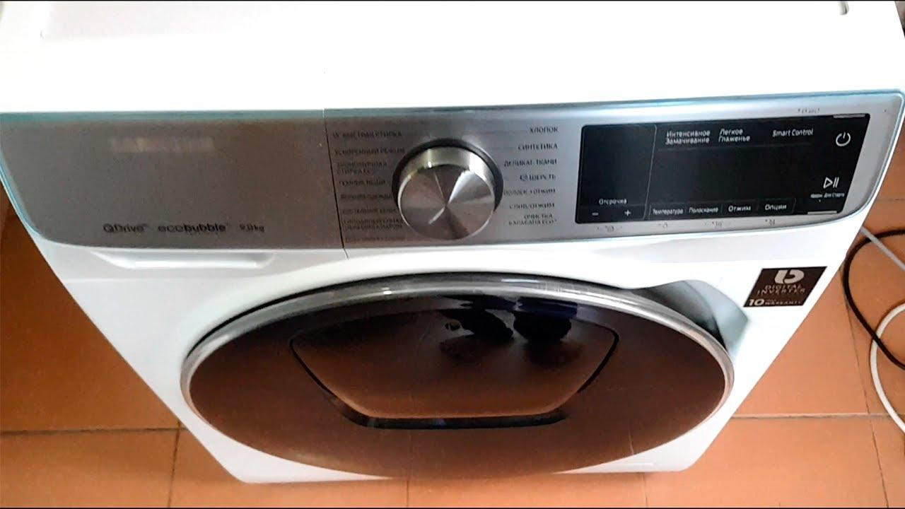 Стиральная машина Samsung WW90M74LNOA. Отзыв и обзор