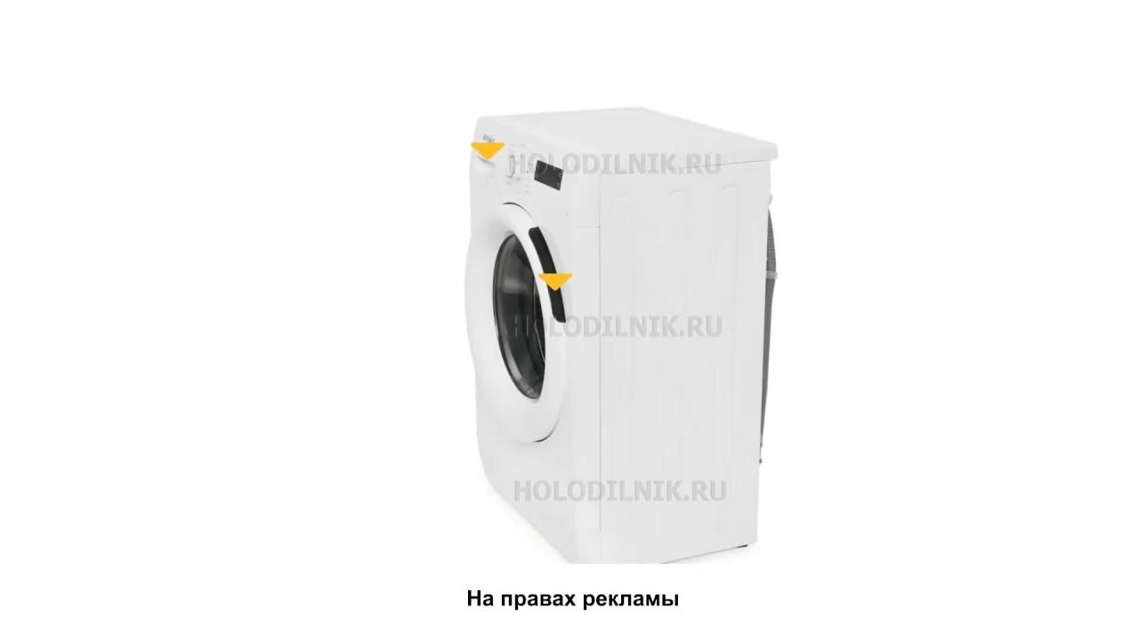Онлайн обзор. Стиральная машина Whirlpool FWSF61052W RU
