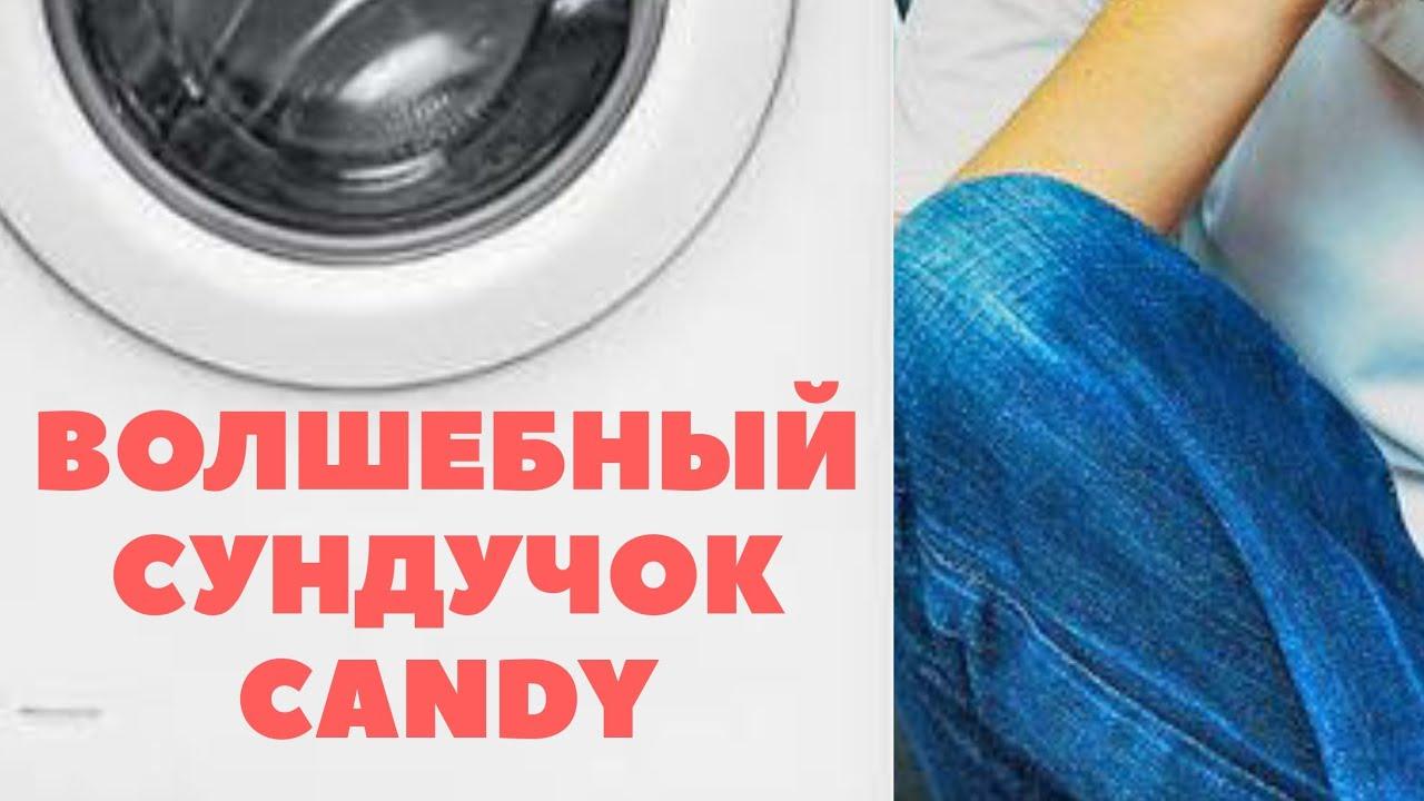 ЛАЙФХАК. Как открыть и починить люк стиральной машинки Candy Канди.