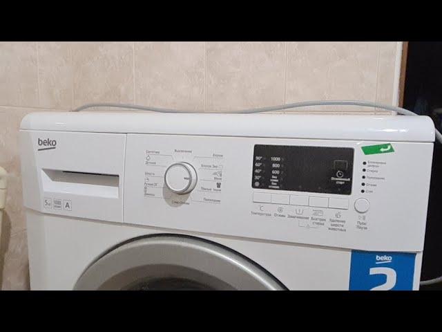 Постоянно набирант воду стиральная машинка Беко