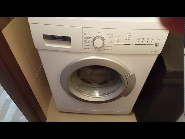 стиральная машина Siemens IQ300