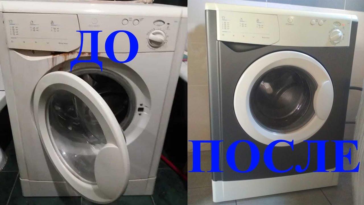 Ремонт стиральной машинки Indesit, замена подшипников.