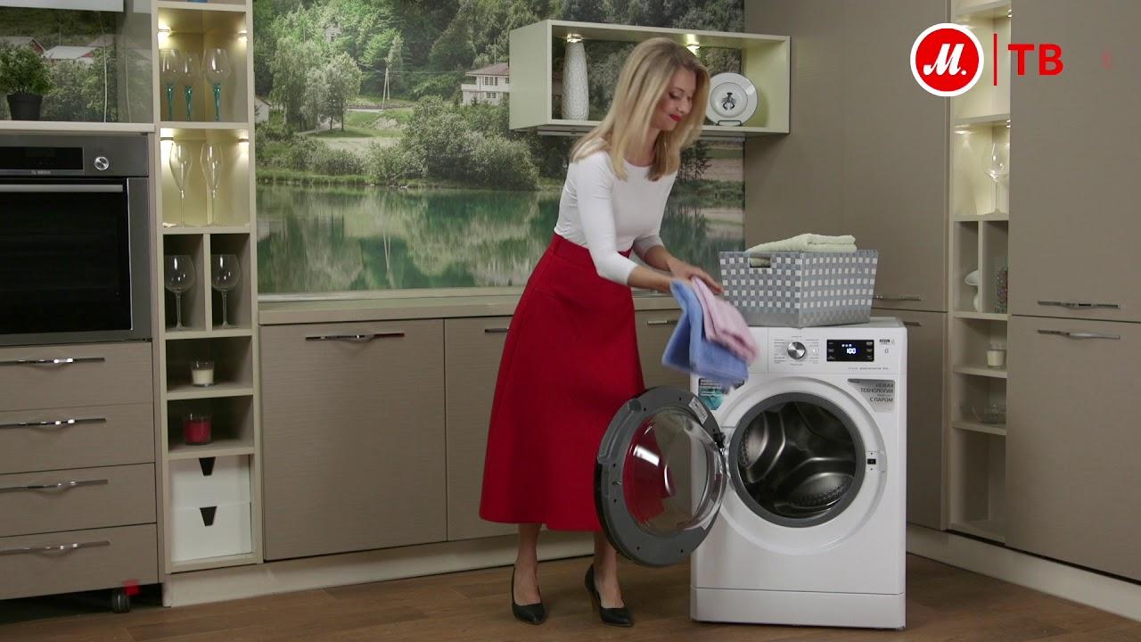 Обзор стандартной стиральной машины Whirlpool BLF G9148 V RU