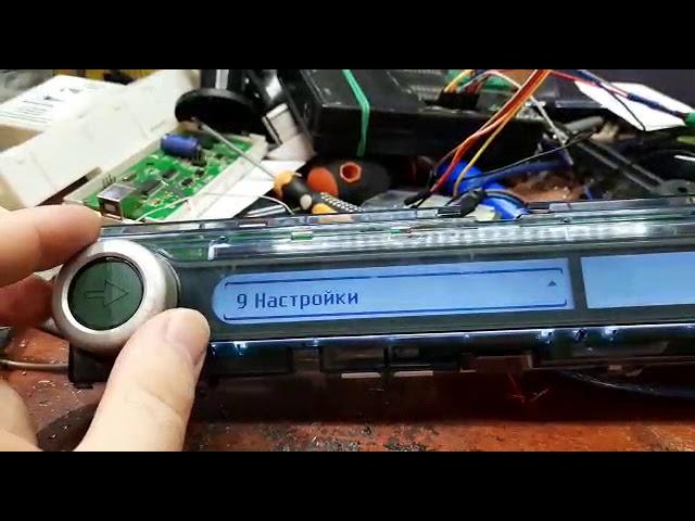 Asko T794C T793C сушильная машина не включается, конденсатор не помог. Ремонт электронного модуля