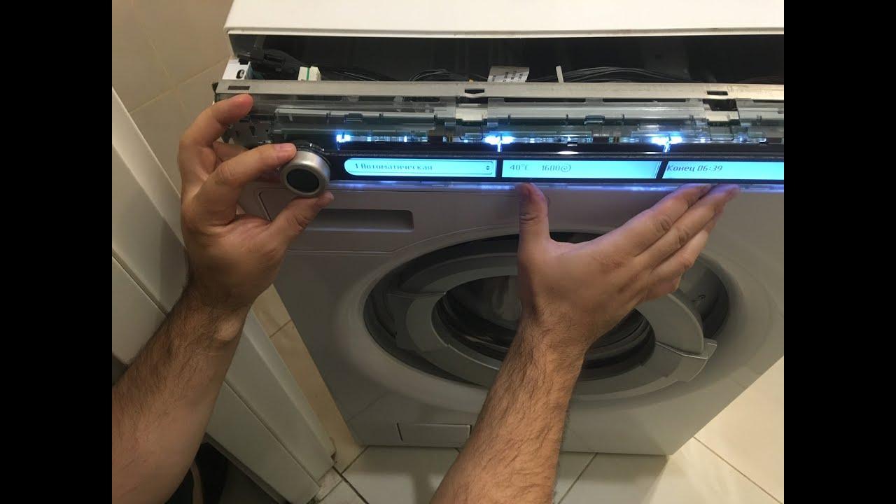 Asko W6984 FI W6903, W6963 стиральная машина без признаков жизни. Ремонт электронного модуля