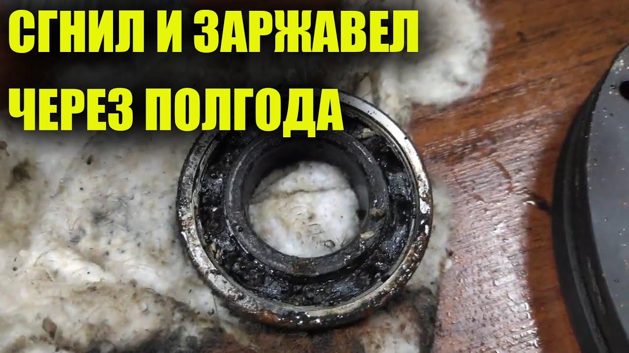 Ремонт бака стиральной машины Midea. Замена подшипников и сальника барабана стиральной машины.