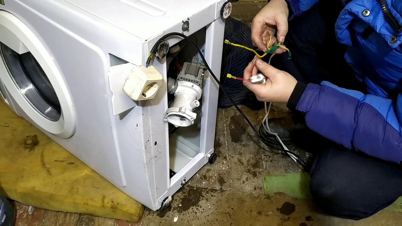 Стиральная машина Атлант не сливает воду.