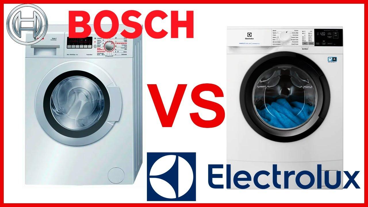 Какая стиральная машина лучше Bosch или Electrolux