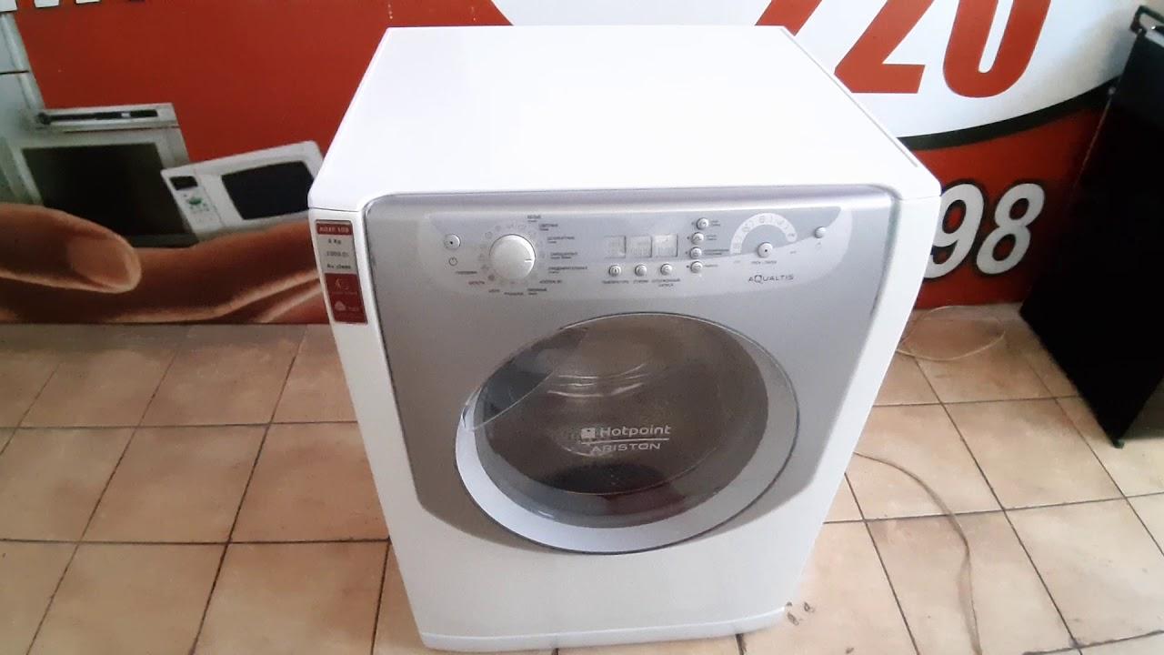 Обзор стиральной машины HOTPOINT ARISTON AQUALTIS. Успей купить по вкусной цене, всего за 13550т.р