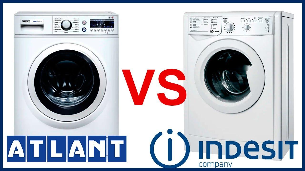 Какая стиральная машина лучше Атлант или Indesit