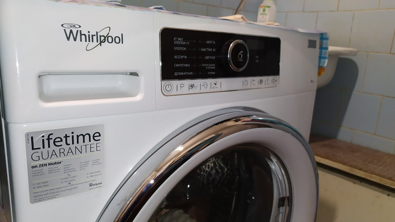 Whirlpool стиральная машинка на 9 кг. спустя...
