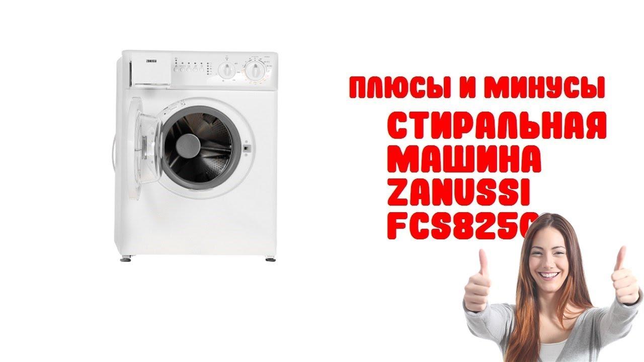 Стиральная машина Zanussi FCS825C - Обзор