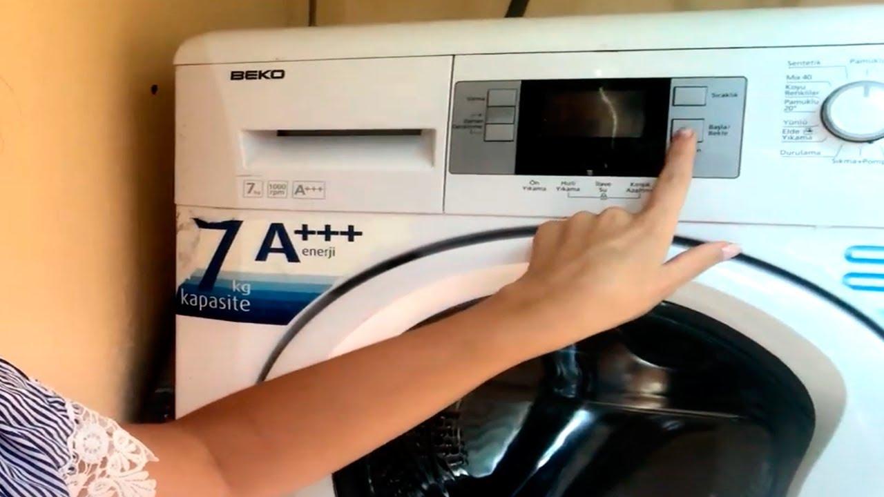 Сервисный режим стиральных машин Beko