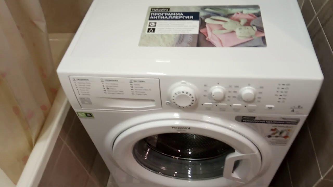 Обзор стиральной машины Hotpoint Ariston VMSL601 6kg