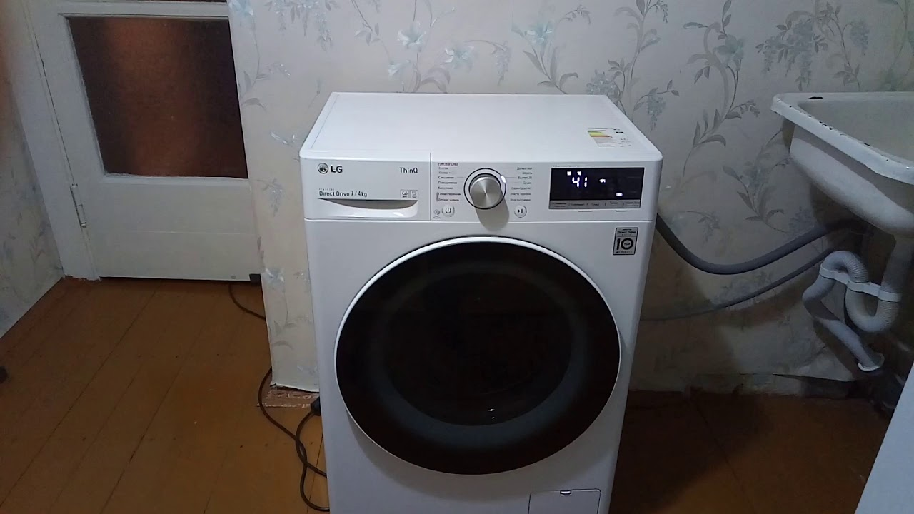Стиральная машинка с сушкой LG
