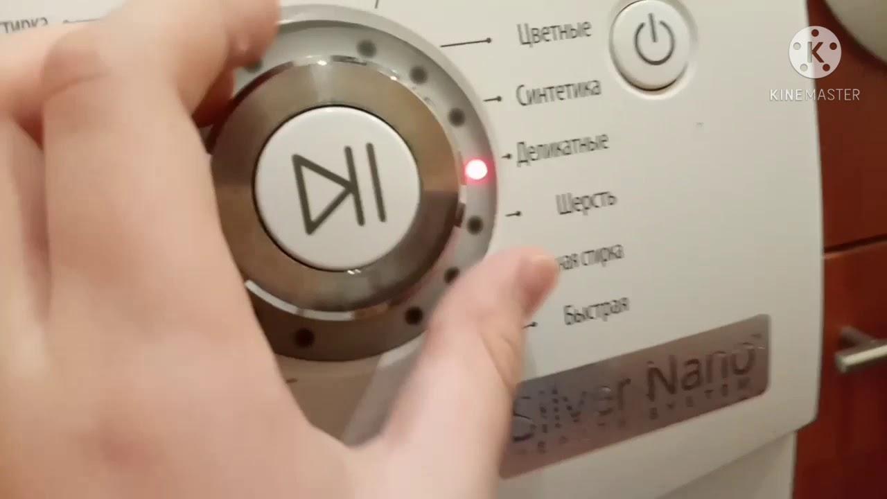обзор стиральной машины Samsung wf6450s7w