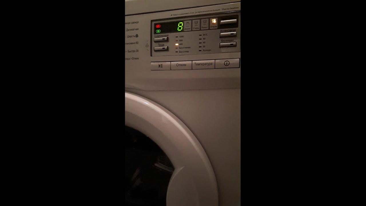 Это спасет вашу стиральную машину от ремонта.