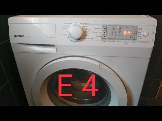 Ошибка E 4 стиральной машины Gorenje