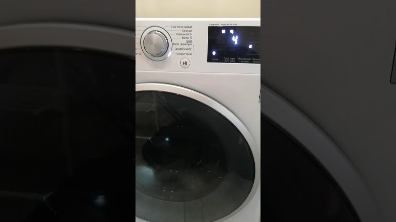 Ремонт стиральных машин LG с сушкой и продажа бу бытовой техники в Казани