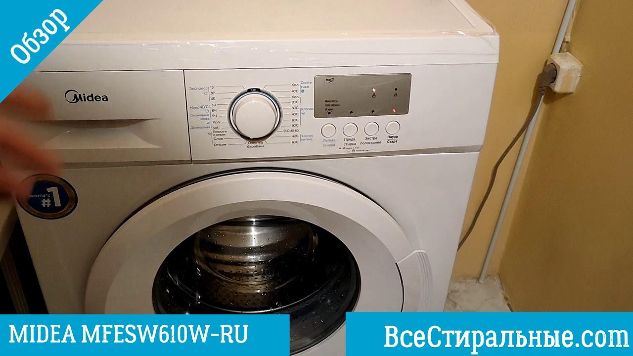 Обзор стиральной машины MIDEA MFESW610W RU ВсеСтиральные.com