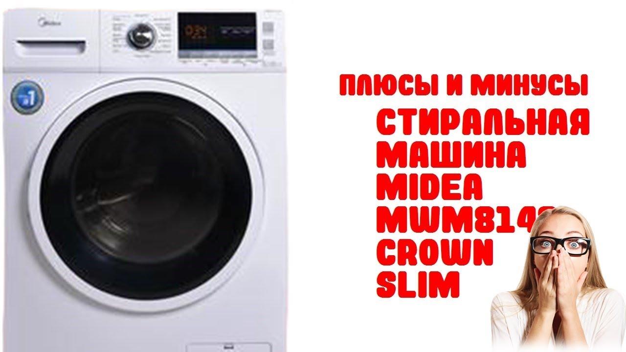 Обзор Стиральная машина Midea MWM8143 Crown Slim