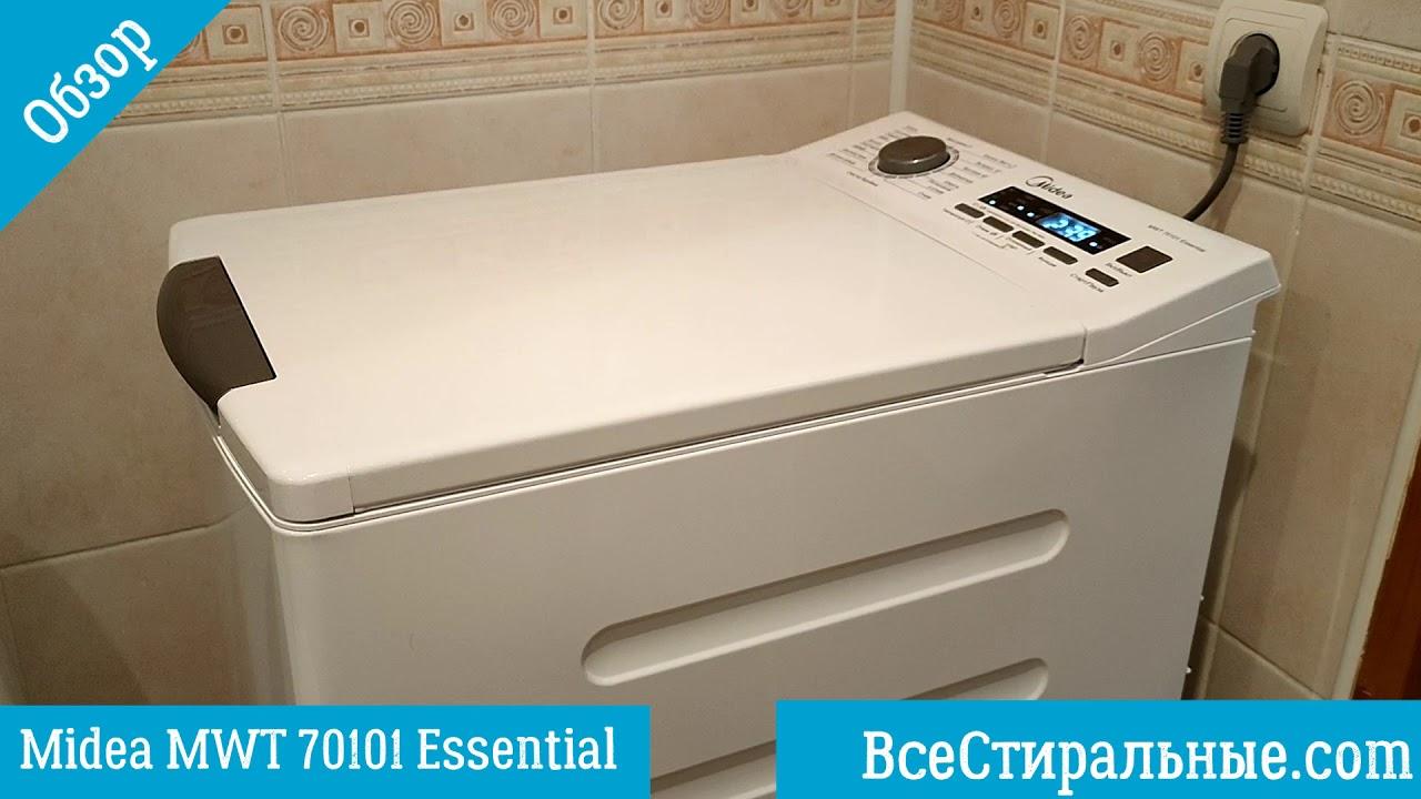Обзор стиральной машины Midea MWT 70101 Essential ВсеСтиральные.com