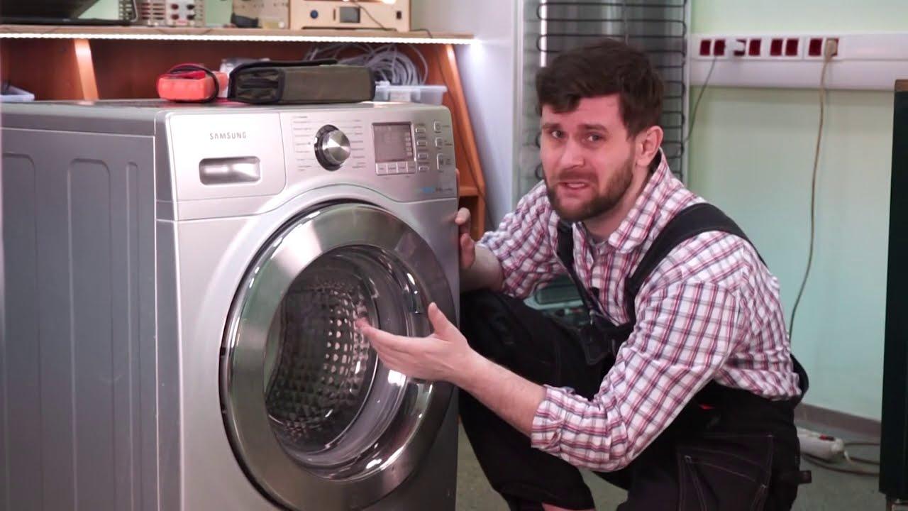 НЕ ПОКУПАЙТЕ стиральную машину SAMSUNG пока не увидите это