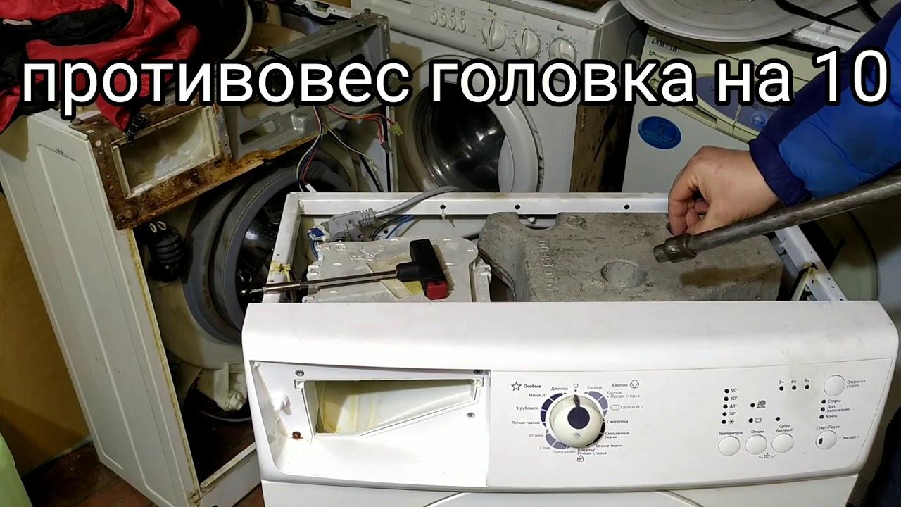 Полный разбор стиральной машины Занусси под замену подшипников.