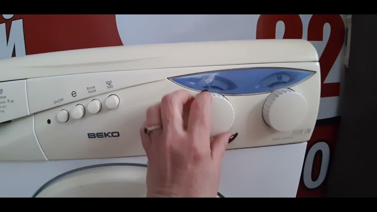 """Обзор Стиральная машина """" BEKO """" успей купить по отличной цене всего 5850р"""