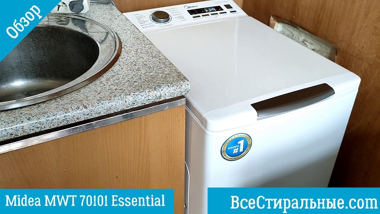 Обзорстиральной машины Midea MWT 70101 Essential ВсеСтиральные.com