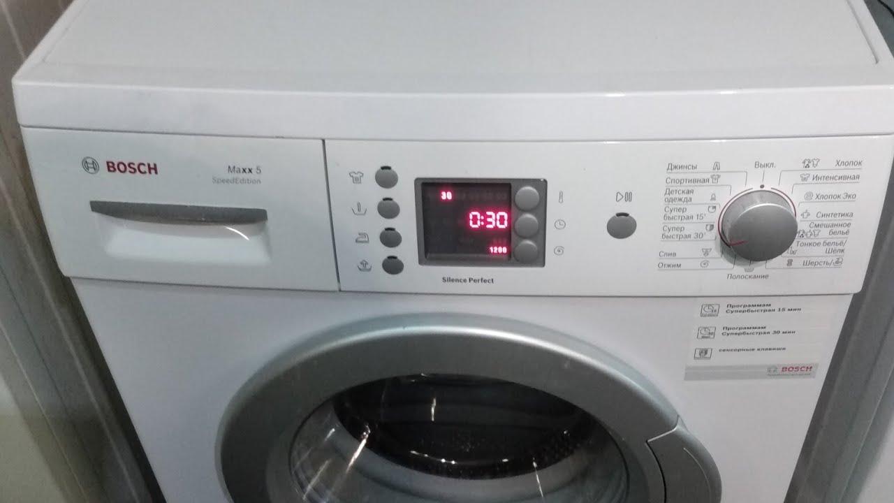 обзор инструкция стиральная машина Bosch wlx 24463 oe