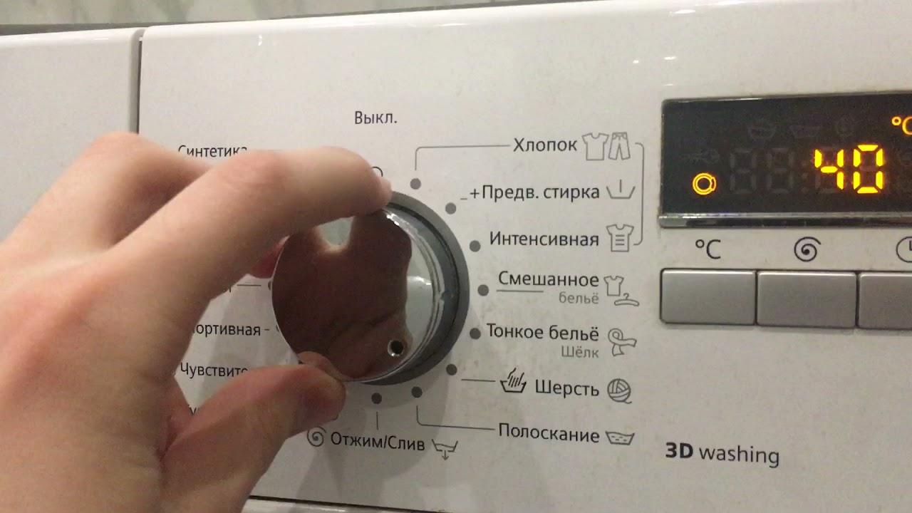Обзор стиральной машины SIEMENS WS10K240OE