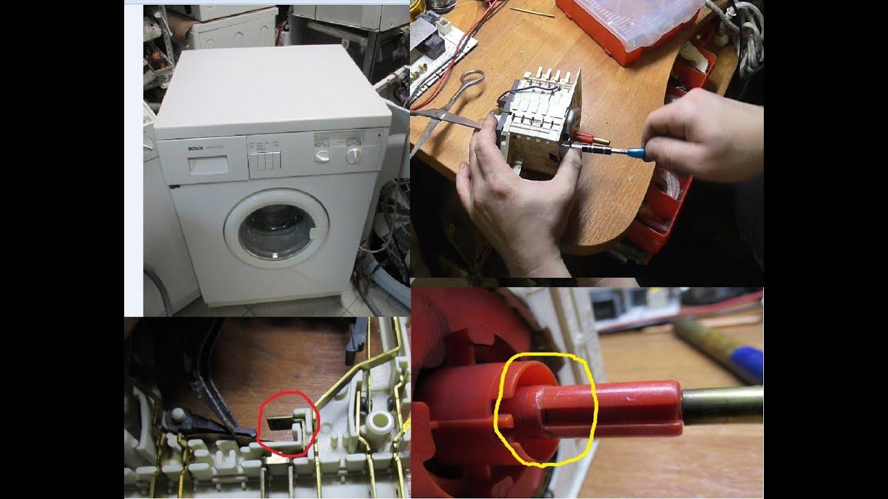 Стиральная машина Bosch WFB2004PL ремонт командника
