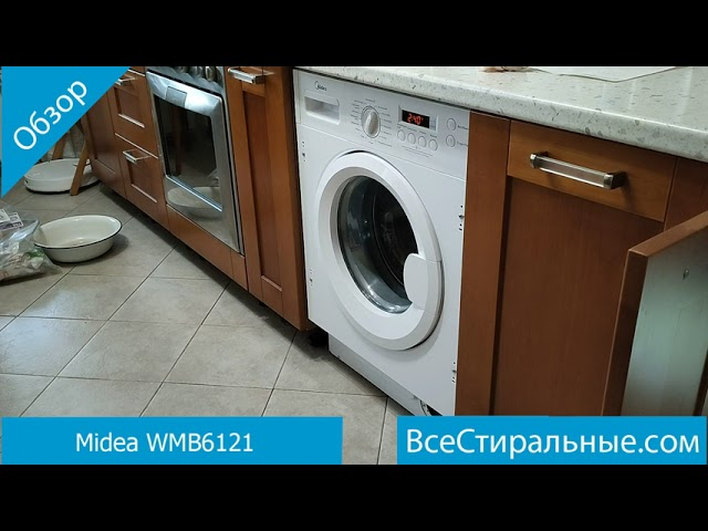 Midea WMB6121 - обзор стиральной машины от магазина ВсеСтиральные