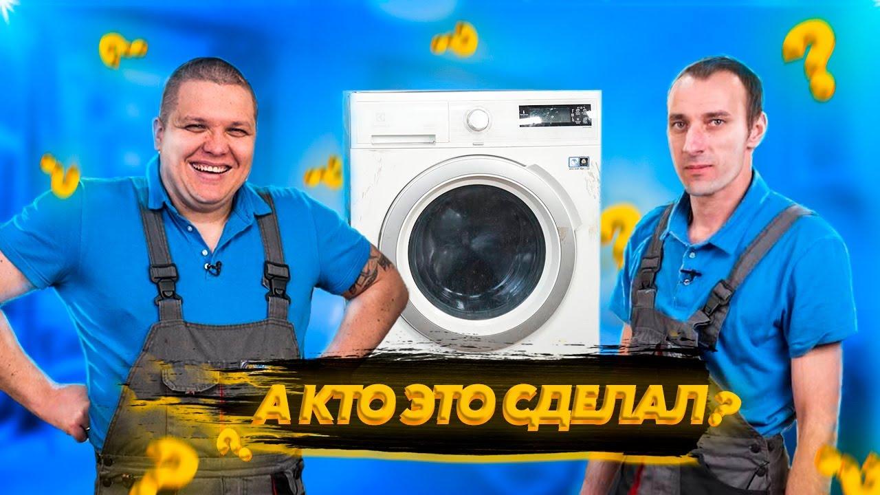 МЫ ЭТОГО НЕ ОЖИДАЛИ 😲 Ремонт стиральной машины Electrolux