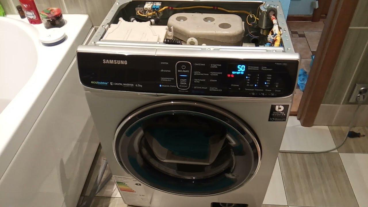 Обзор стиральной машины SAMSUNG WW65K52E69S 6.5kg Add Wash