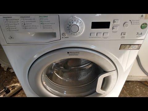 обзор инструкция стиральная машина Hotpoint Ariston MCV 7105